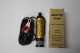 Насос для перекачки топлива d=40mm, 24V, c фильтром ARCTIC PUMP (Kent)